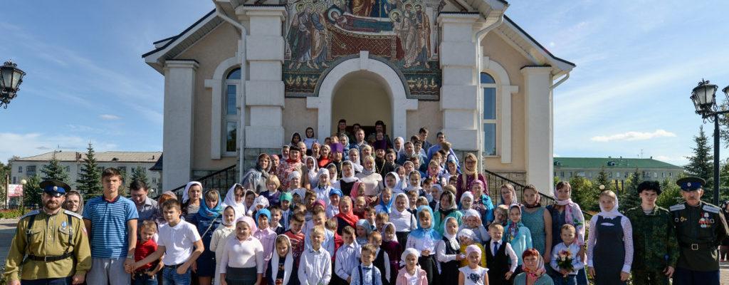 День знаний в Воскресной школе Успенского кафедрального собора