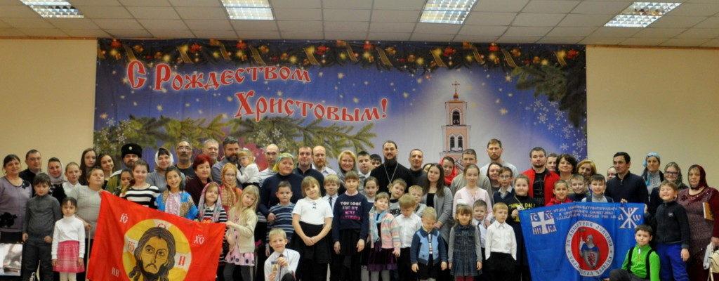 «Папин день» в Воскресной школе Успенского собора