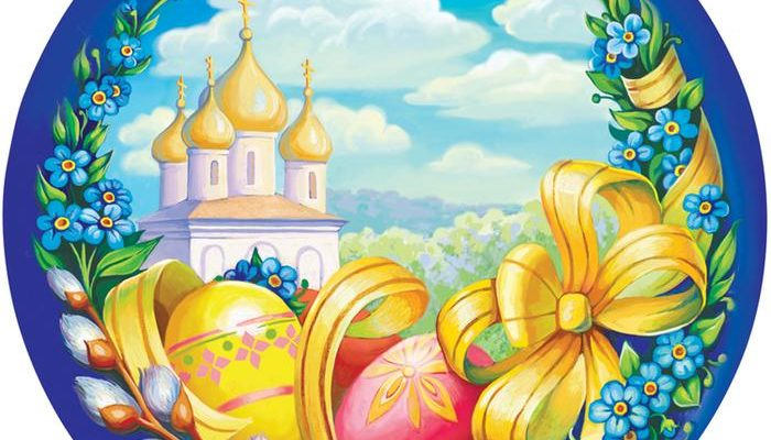 III театральный фестиваль «Пасха Красная» приглашает!