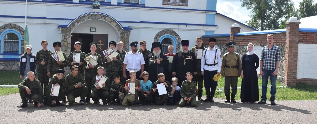 Воспитанники Воскресной школы приняли участие в III-ем Епархиальном слете казачьих кадетов Салаватской епархии